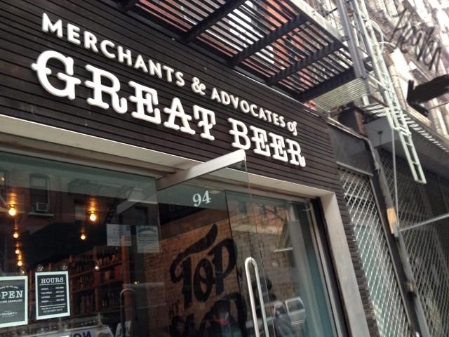 Heaven 4 Beer
